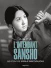 L'Intendant Sansho