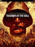Le Triomphe de la volonté