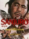 Sanjūrō