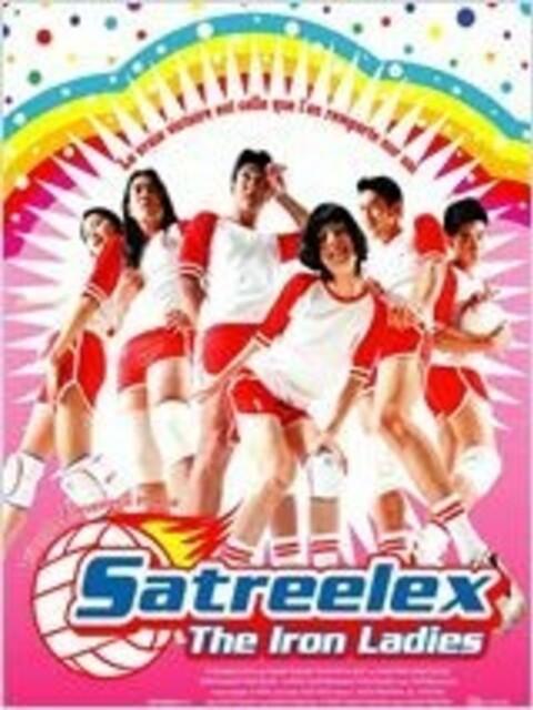 Satreelex The Iron Ladies