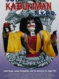 Sgt Kabukiman NYPD