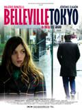 Belleville Tokyo