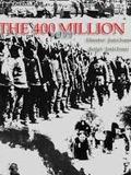 Les 400 Millions
