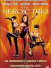 Heroic Trio