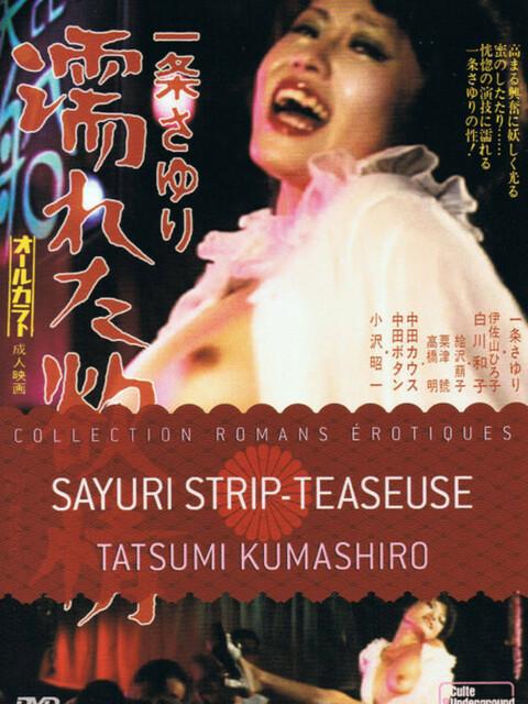 Sayuri, strip-teaseuse