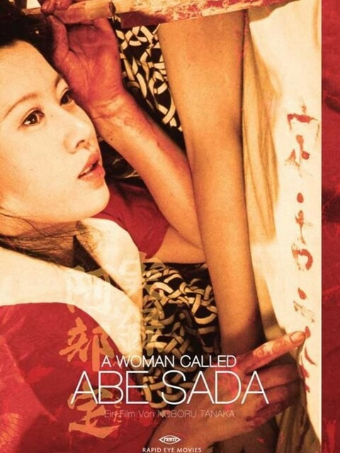 La Véritable Histoire d'Abe Sada