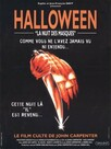 Halloween, La Nuit des masques