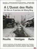 A l'ouest des rails