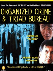 Organized Crime and Triad Bureau