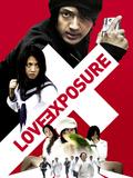 Love Exposure