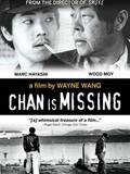 Chan a disparu