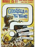 Mothra contre Godzilla