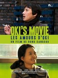 Oki's Movie
