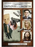L'Employé du mois