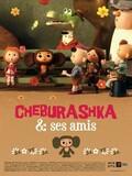 Cheburaskha et ses amis