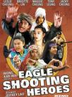 Eagles Shooting Heroes