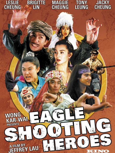 Eagles Shooting Heroes