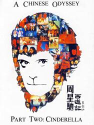 Le Roi singe 2 - Cendrillon