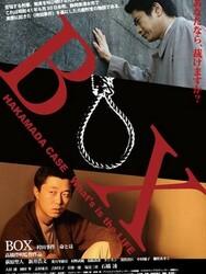 BOX The Hakamada Case