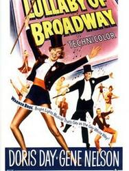 Escale à Broadway