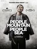 People Mountain, People Sea