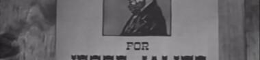 Les meilleurs westerns de Samuel Fuller