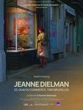 Jeanne Dielman 23, quai du Commerce, 1080 Bruxelles