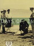 Jours de 36