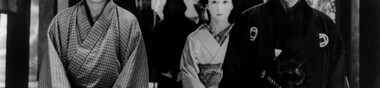 Le Cinéma asiatique (1969-1979)