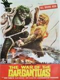 La Guerre des Monstres