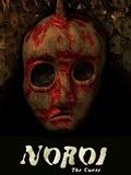 Noroi : The Curse