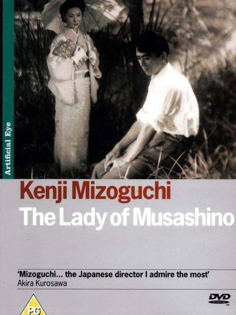La Dame de Musashino