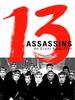 Les 13 Tueurs