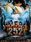 Code 252