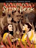 Pages arrachées du livre de Satan