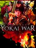 The Great Yokai War