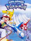 Les Héros Pokemon