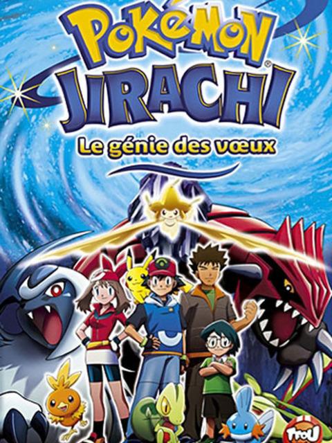 Pokemon : Jirachi, le génie des voeux