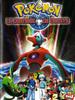 Pokémon - La Destinée de Deoxys