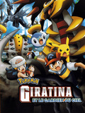 Pokemon : Giratina et le gardien du ciel