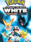 Pokémon, le film : BLANC - Victini et Zekrom