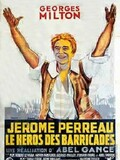Jerome Perreau