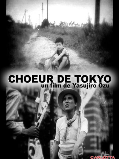 Chœur de Tokyo