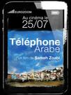 Téléphone arabe