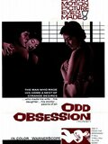 L'Étrange Obsession