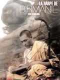 La Harpe de Birmanie