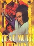 Deaf Mute Heroine