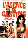 L'Agence De Casting