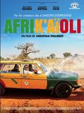 Afrik'Aïoli