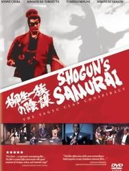 Le Samourai et le Shogun